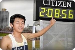 第69回福岡国際マラソン 佐々木悟.jpg